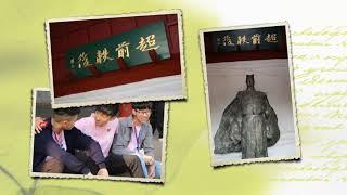 Publication Date: 2018-05-04   Video Title: 明愛粉嶺陳震夏中學   2018042629 同根同心南京歷