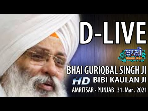 D-Live-Bhai-Guriqbal-Singh-Ji-Bibi-Kaulan-Ji-From-Amritsar-Punjab-31-March-2021