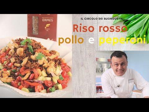 Riso rosso Ermes con pollo e peperoni