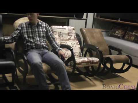 Купить недорого кресла-качалки интернет-магазина ВолгаСтиль, доставка по Москве, СПб и всей России