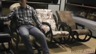 видео Кресла-качалки