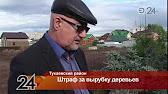 База предложений о продаже домов в тукаевском районе в республике татарстан: цены, контакты, фотографии.