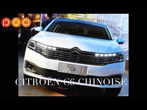 Citroën C6 chinoise : bienvenue à bord avec Alexandre Malval - Salon de Pékin 2016 (1/9)