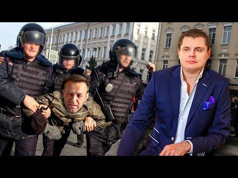 Е. Понасенков: об эффективном протесте, почему еще не убили Навального, РПЦ и Киев
