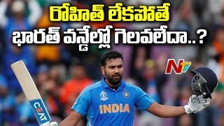 Can India Win A Game Without Rohit Sharma in ODI | NTV Sports
