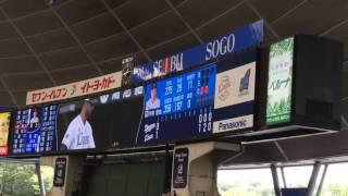 埼玉西武ライオンズ 中村剛也 打席登場曲『ムカイカゼ/HOME MADE 家族』