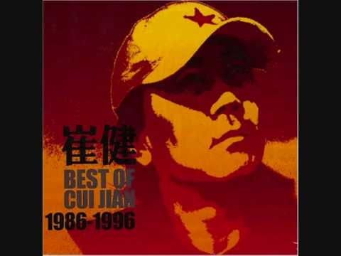Cui Jian - Nothing To My Name