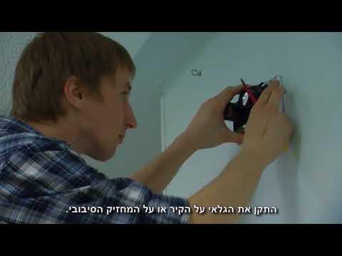 סרטון הדרכה גלאי קרן TBD-8100