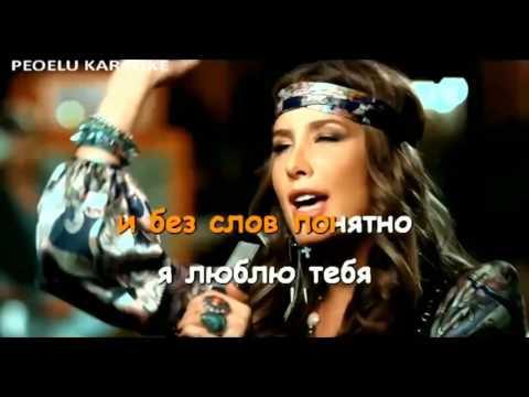 A'Studio & Игорь Крутой   Папа мама karaoke with lead vocal hd video version