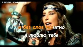 A'Studio & Игорь Крутой   Папа мама karaoke with lead vocal hd video version