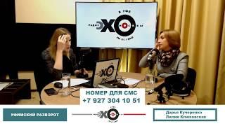«Уфимский разворот»: акция башкирских феминисток; интервью уфимца, воевавшего в Сирии