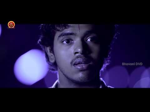 రా నా సోగసులు చూడు    Latest Telugu Movie Scenes    Bhavani Movies