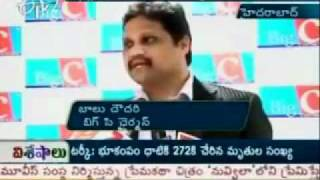 BigC Dasara Lucky Draw Coverage in ETV 2