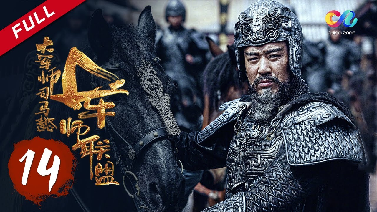 【ENG SUB】The Advisors Alliance【EP14】丨 China Zone