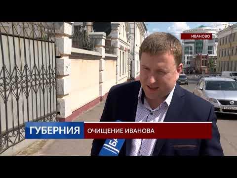 Иваново без баннеров на фасадах