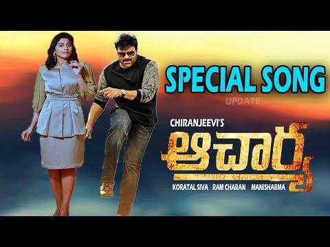 Acharya Movie Special Song Update   #Chiru152 Special Song   Chiranjeevi   Koratala Siva   Get Ready