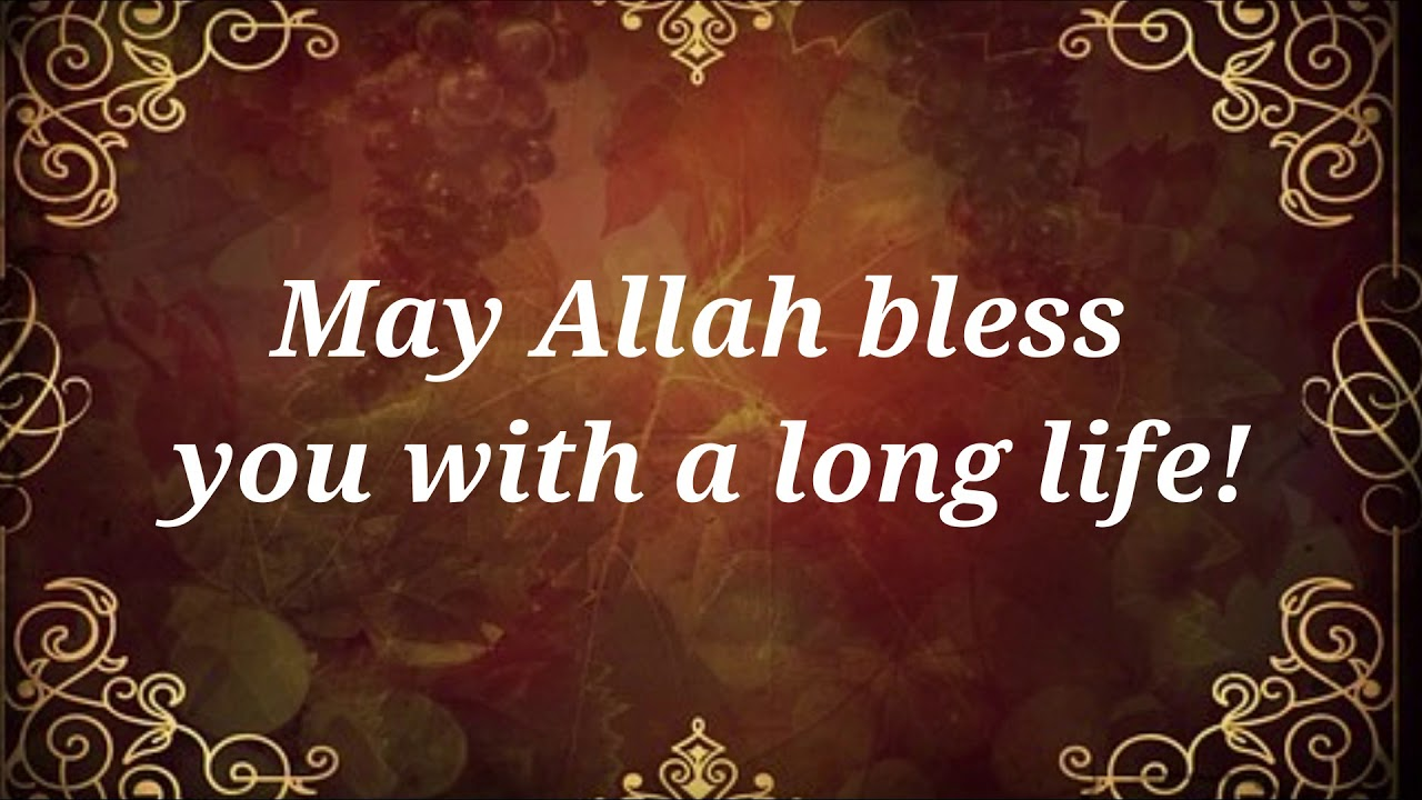Islamic Birthday Wishes Messages And Quotes Best Dua For Birthday