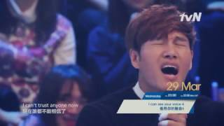 I Can See Your Voice 4   看見你的聲音 4