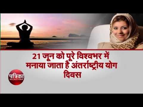 Saudi Arabia Approves Yoga Nouf Marwaai promots Yoga