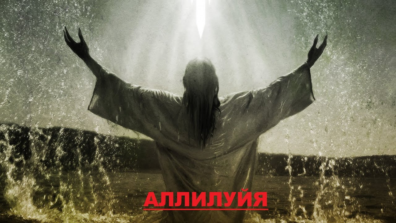 Исполнитель: Muzika, Песня: Либо с богом либо к богу, Продолжительность:...
