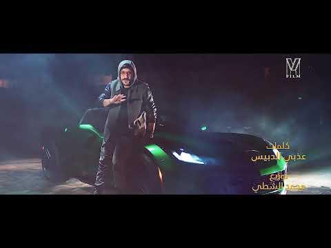 عيسى المرزوق | قمر ( من فيلم BACK TO 2038 )