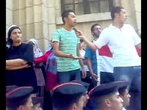 اعتصام شباب 6 ابريل امام النائب العام 3