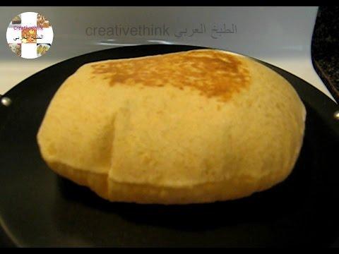 وصفات من المطبخ العربى.
