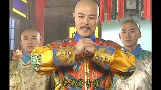 《還珠格格2 MY FAIR PRINCESS II》   第06集(張鐵林, 趙薇, 林心如, 蘇有朋, 周傑, 范冰冰)