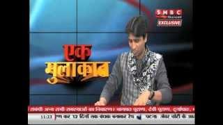 Ek Mulakat -  Dr.Kumar Vishwas Ke Sath