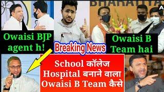 Breaking News Mukul Roy BJP छोड़ TMC में शामिल जुम्मन के मुंह प्र तमाचा बोले ओवैसी बीजेपी की बी टीम!