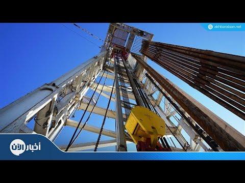 انخفاض إنتاج النفط الإيراني  - 14:55-2018 / 10 / 12