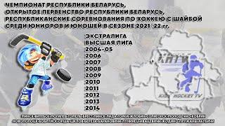 25.09.2021. ХК 2007 Б. Могилев - Гомель