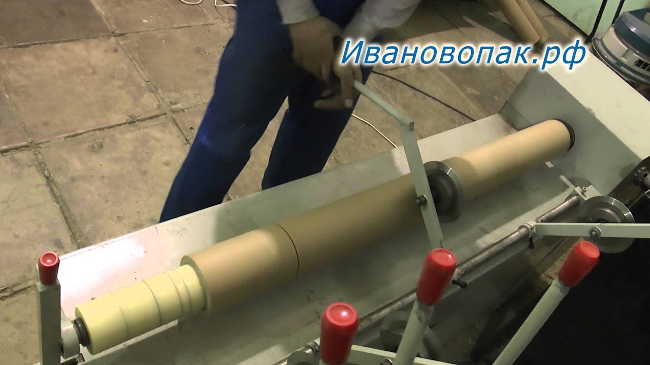 производство картонной шпули краснодар