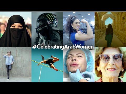 #CelebratingArabWomen: The First Arab Women Empowerment Campaign
