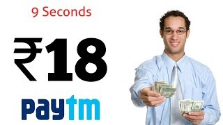 Earn Rs. 18 /- Paytm Cash Per 9 Seconds !!!