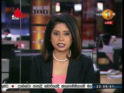 News1st Sinhala Prime Time, Saturday, August 2017, 10PM (26-08-2017)