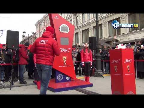 Смотреть фото В Санкт-Петербурге состоялся запуск Часов обратного отсчета до ЧМ 2018 новости СПб