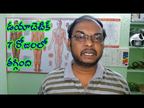 diabetic-(sugar)-problem-cured-in-7-days-treatment---nadipathy
