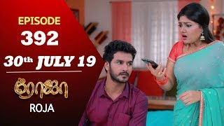 ROJA Serial   Episode 392   30th July 2019   Priyanka   SibbuSuryan   SunTV Serial  Saregama TVShows