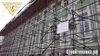 видео Штыревые строительные леса ЛШ-100