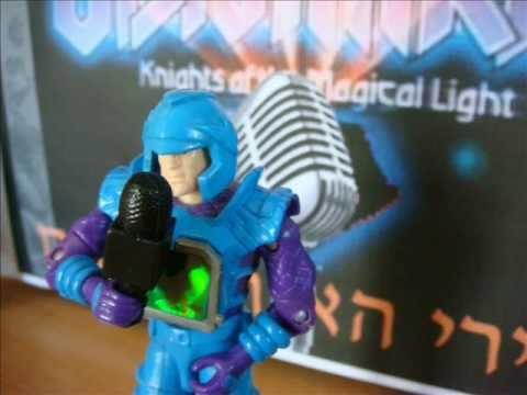 אבירי האור הקסום: רעם - Visionaries knights of the magical light: Arzon - Dare