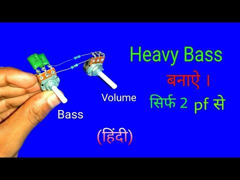 Bass рдмрдирд╛рдиреЗ рдХрд╛ рд╕рдмрд╕реЗ рдЖрд╕рд╛рди Tricks (GB Electronic)