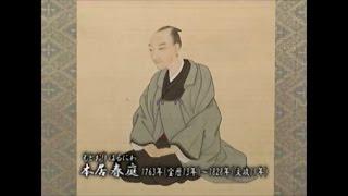 松阪にゆかりのある偉人をご紹介します。
