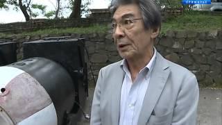69 лет назад капитуляцией Японии завершилась Вторая мировая война