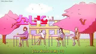The world of my 17 (11.bölüm izle) Türkçe altyazılı