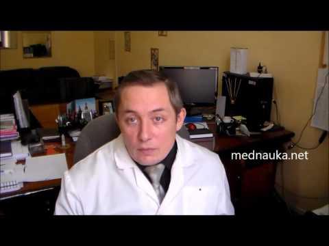 Шизофрения - Office of Mental Health -
