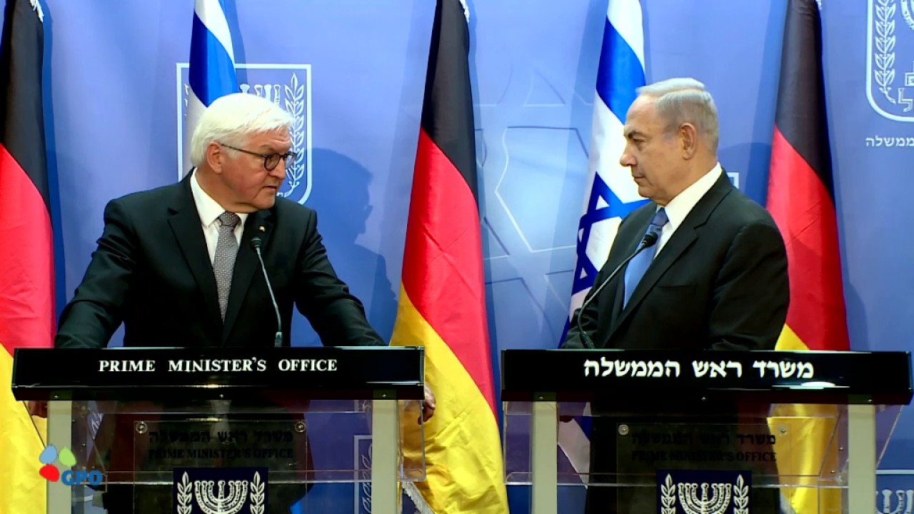 PM Netanyahu Meets German President Frank Walter Steinmeier
