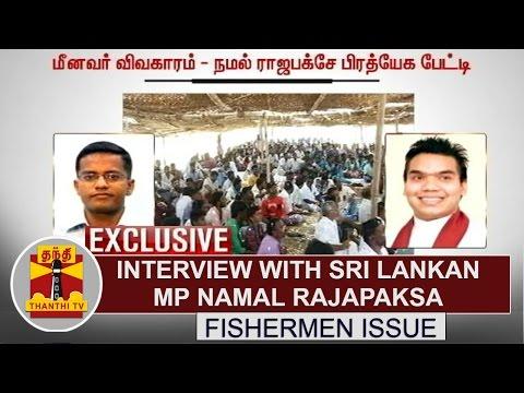 Exclusive Interview with Sri Lankan MP Namal Rajapaksa on Fishermen Issue | Thanthi TV