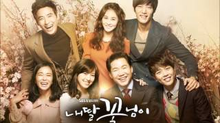 My Daughter , The Flower OST JUNG SUK (정석) - CAN'T STOP LOVING YOU (멈출 수 없는 사랑)