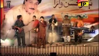 Sasun Yar Manawara | Shaman Ali Mirali | Album 18 | Sindhi Songs | Thar Production